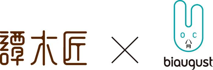 譚木匠|一半一伴/知性熊條紋