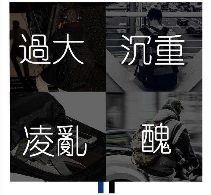 (複製)NIID|FINO 型男貼身防盜收納槍包 太空灰 (左手款)