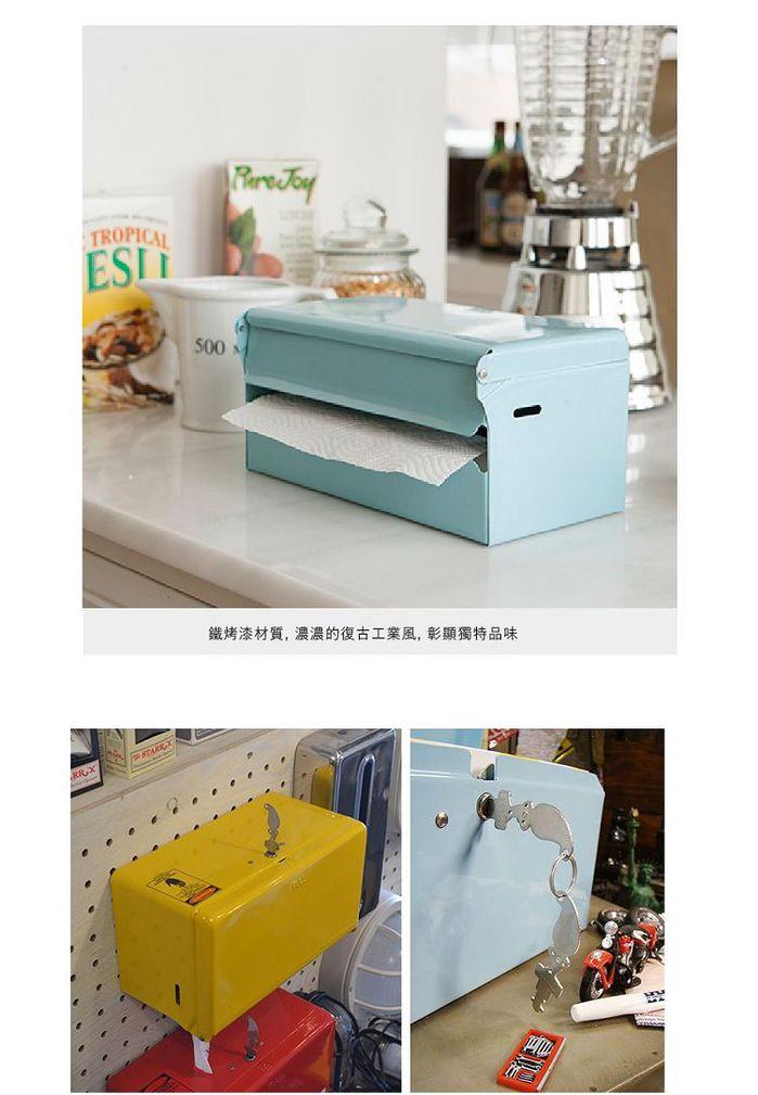 Dulton|工業風面紙盒