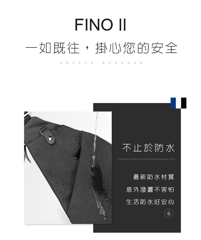 NIID|FINO 型男貼身防盜收納槍包 雅痞灰 (右手款)