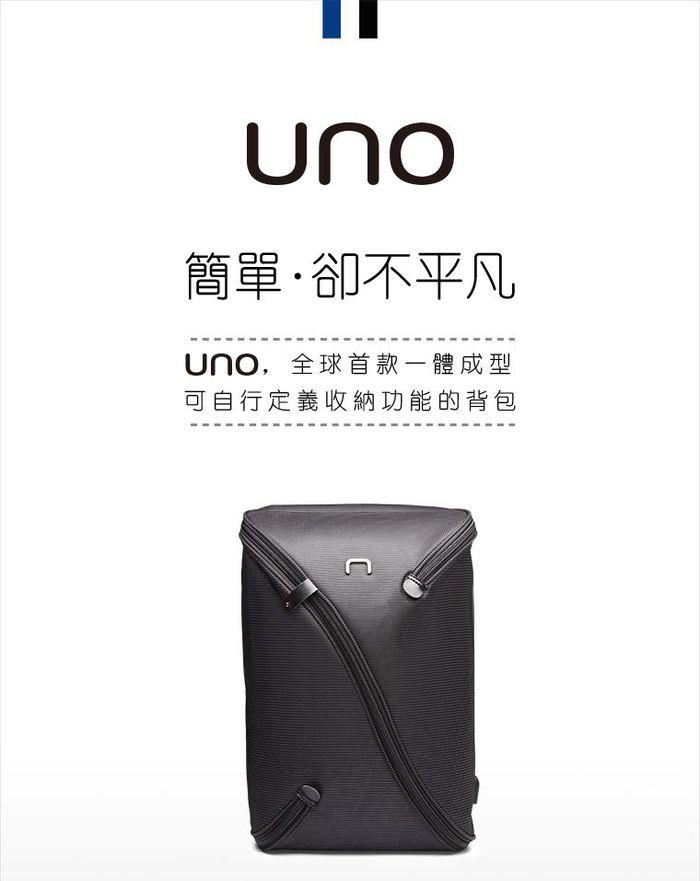 (複製)NIID|UNO II 一體成型後背包 20L 極地灰