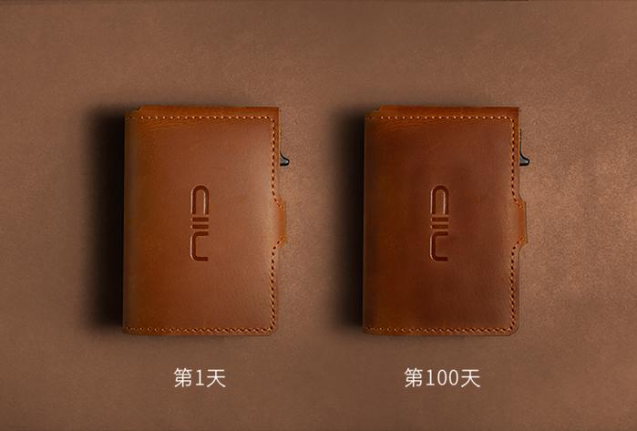 SLIDE Mini Wallet 防盜刷真皮智慧錢包 -  勃艮地酒紅
