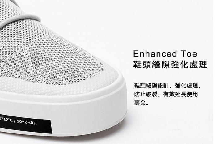 NIID│VIA 奈米防水針織休閒鞋