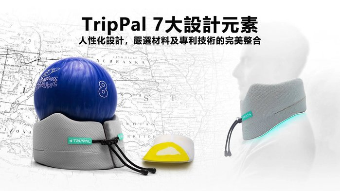 【 TripPal|全支撐旅行枕 】讓你坐著睡,也有極致舒壓的享受。