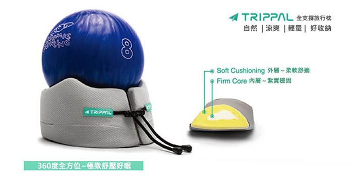 【集購】 TripPal|極致紓壓全支撐旅行枕