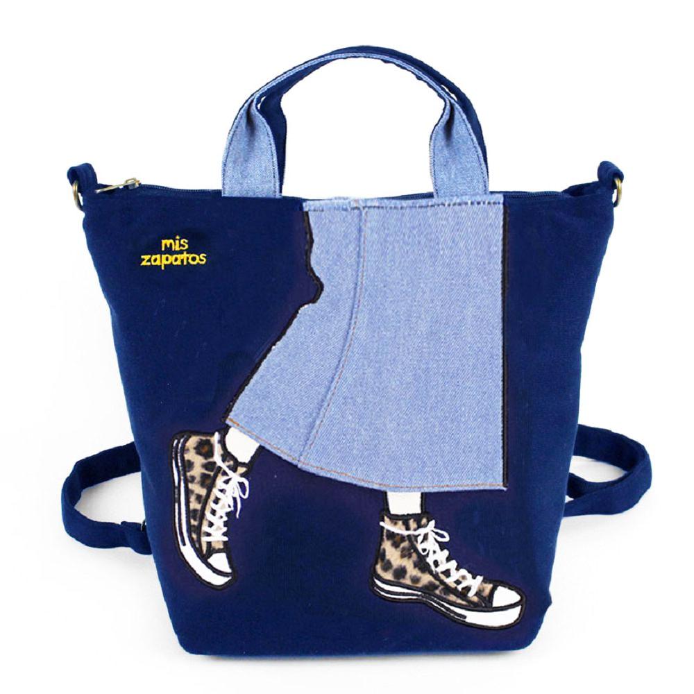 Mis Zapatos|青春少女帆布鞋包 2way 深藍色