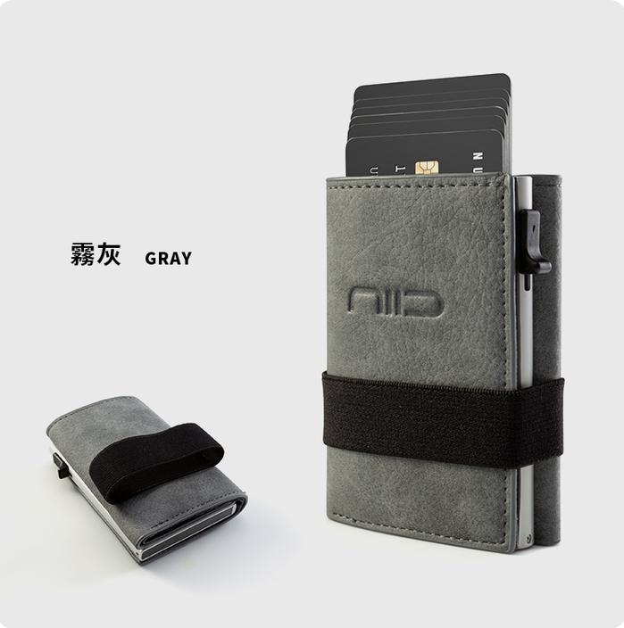 (複製)NIID x SLIDE II Mini Wallet 防盜刷科技皮夾 - 暗綠