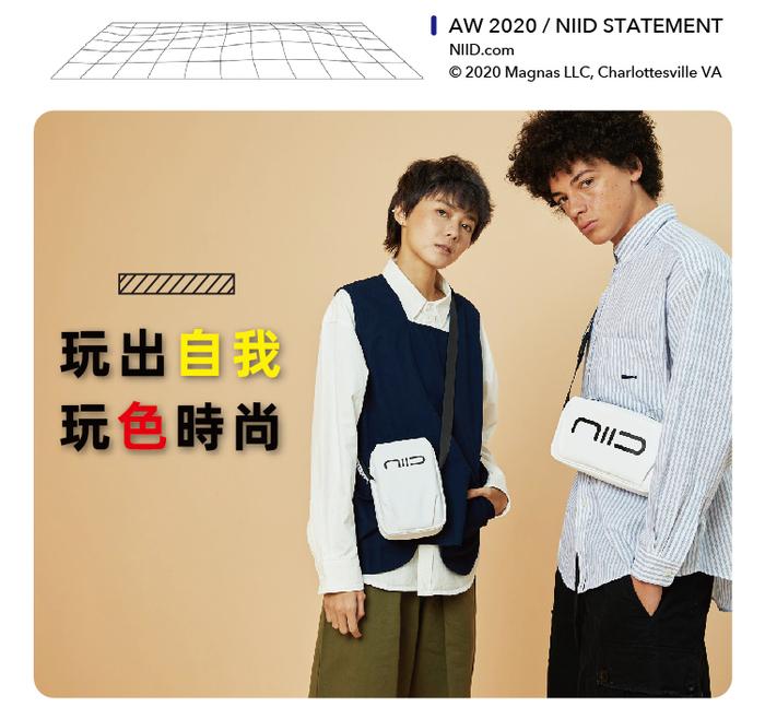 NIID x Statement 玩色宣言 S2 防水隨身斜背小包 ( 五色選購玩色登場 )