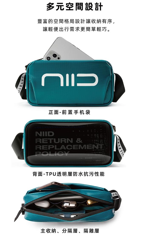 (複製)NIID Statement 玩色宣言 S2 防水隨身斜背小包(五色選購)