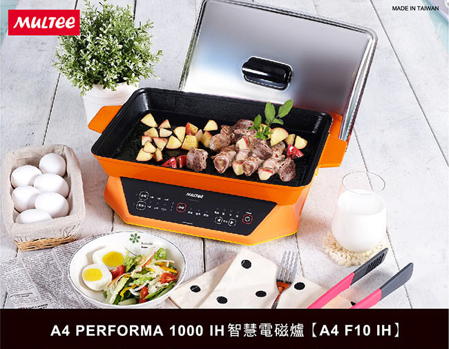 A4F10智慧電磁爐 (亮)_橘色