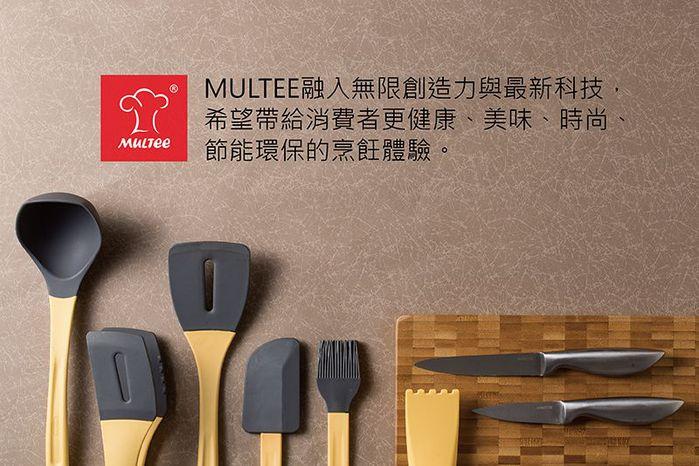 (複製)MULTEE摩堤|Multee 迷你烹飪工具組-煎鏟(綠)