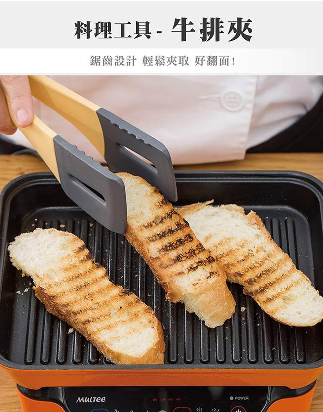 MULTEE摩堤|烹飪工具組-牛排夾_鵝黃
