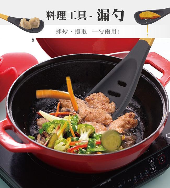 MULTEE摩堤|烹飪工具組-漏勺_鵝黃