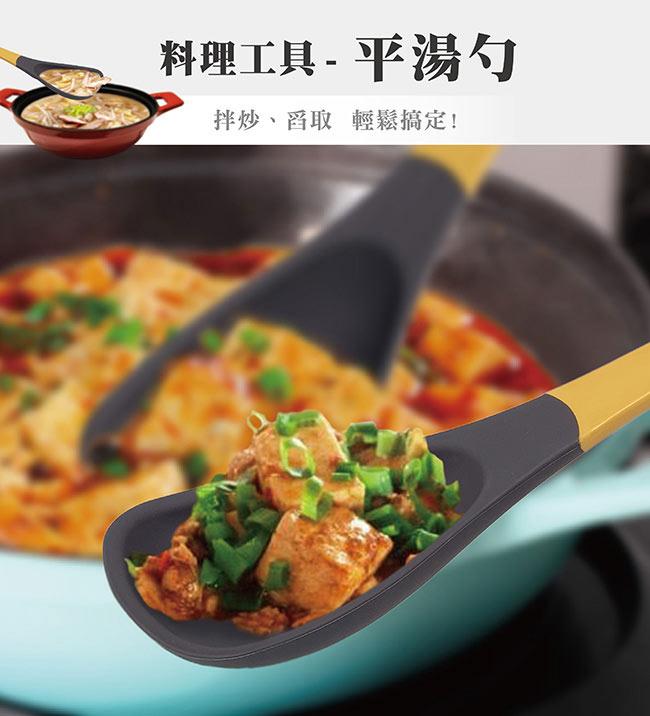 MULTEE摩堤|烹飪工具組-平湯勺_鵝黃