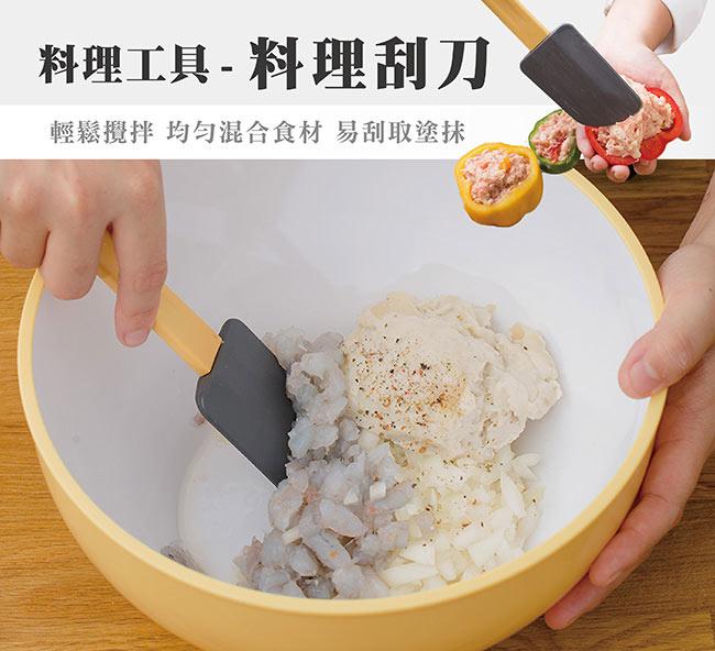 (複製)MULTEE摩堤|烹飪工具組-平湯勺_銀河灰
