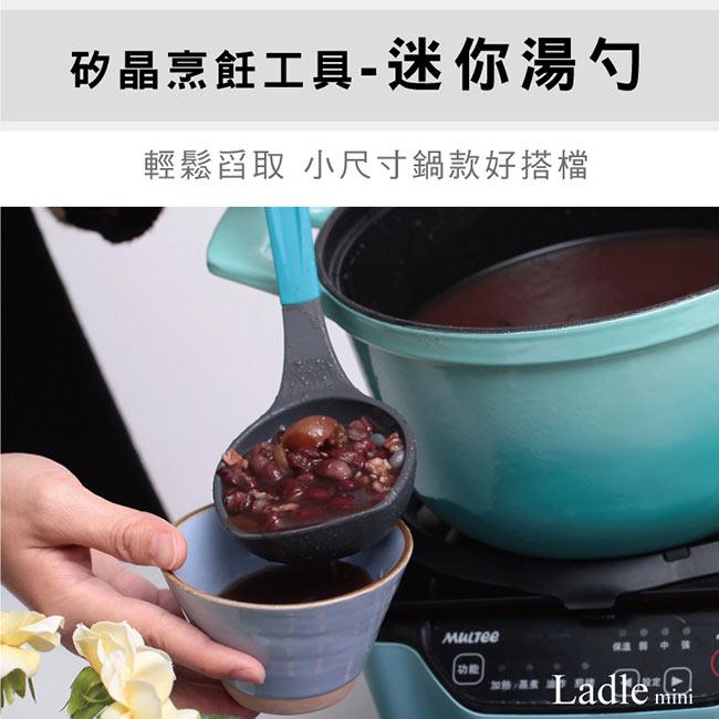 (複製)MULTEE摩堤|迷你烹飪工具組-湯勺_愛戀桃