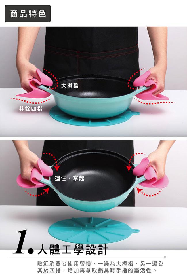 (複製)MULTEE摩堤|矽晶防燙小手套 G2_綠松藍