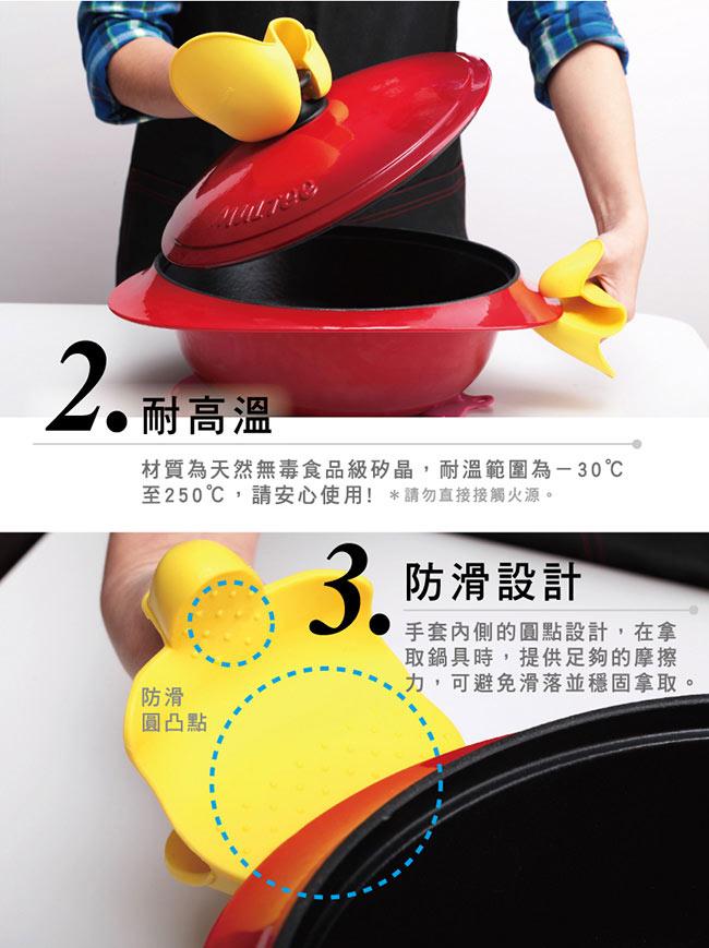 MULTEE摩堤 矽晶防燙小手套 G2_檸檬黃