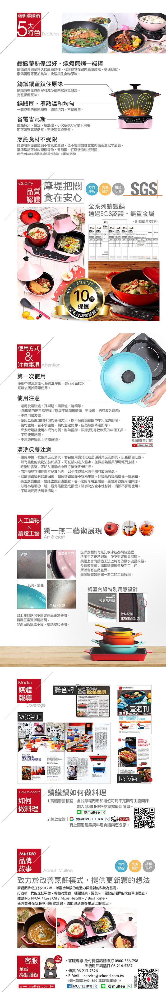 (複製)MULTEE摩堤|經典歡樂無煙燒烤組(肋)_800W(經典紅)_紅A4.紅A4 800.黃抽