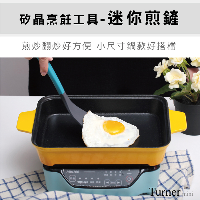 (複製)MULTEE摩堤|迷你烹飪工具組_煎鏟_愛戀桃
