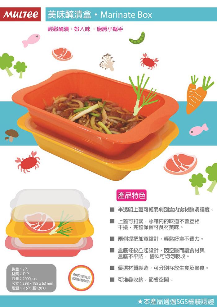 MULTEE摩堤|鮮食解凍捲G2_綠松色+醃漬盒_蘋果綠&淺鵝黃《專利原創》