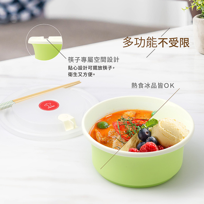 (複製)MULTEE摩堤|34cm鐵線子料理筷_咖啡色
