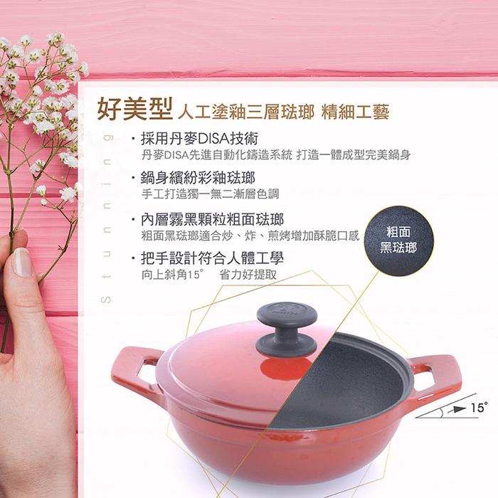 MULTEE摩堤 20cm鑄鐵媽媽鍋(經典紅)+16cm鑄鐵單柄煎鍋(酒紅色)加贈20cm不鏽鋼蒸籠