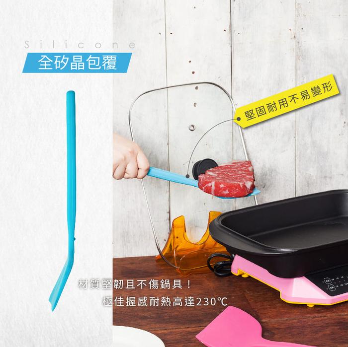 (複製)MULTEE摩堤 全矽晶大煎鏟(3色可選)