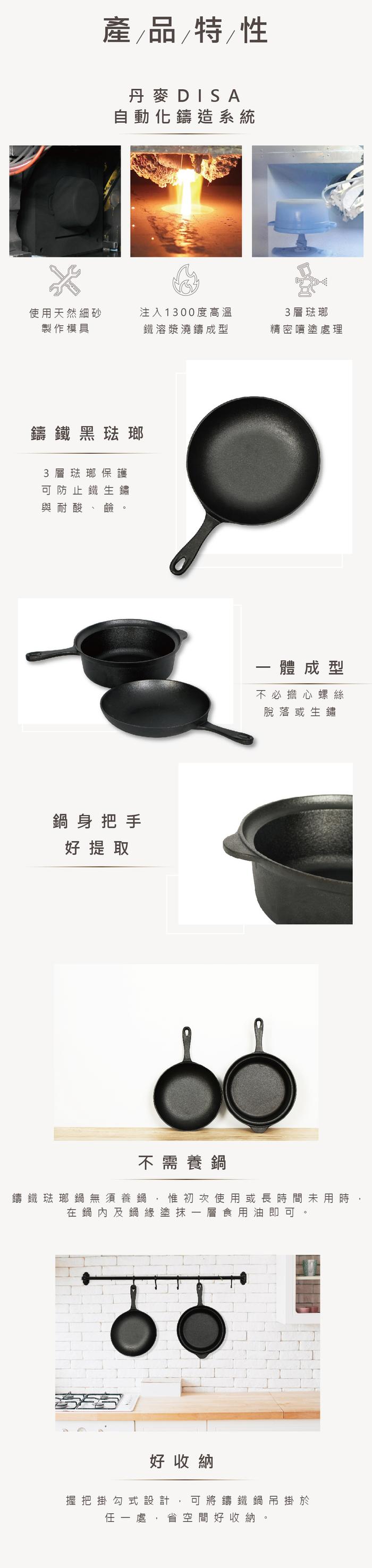 MULTEE摩堤|22cmTOGO鑄鐵琺瑯鍋(買就送單柄矽晶隔熱套2入組)