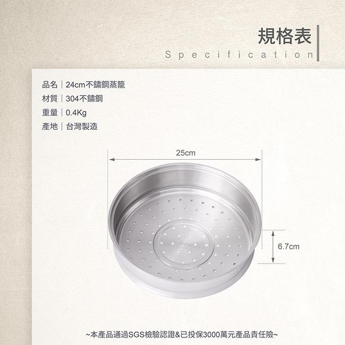 (複製)MULTEE摩堤|20cm不鏽鋼蒸籠