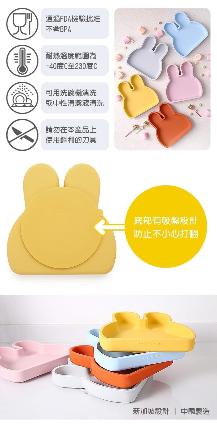 新加坡bopomofo|兔兔矽膠餐盤-鳳梨香蕉