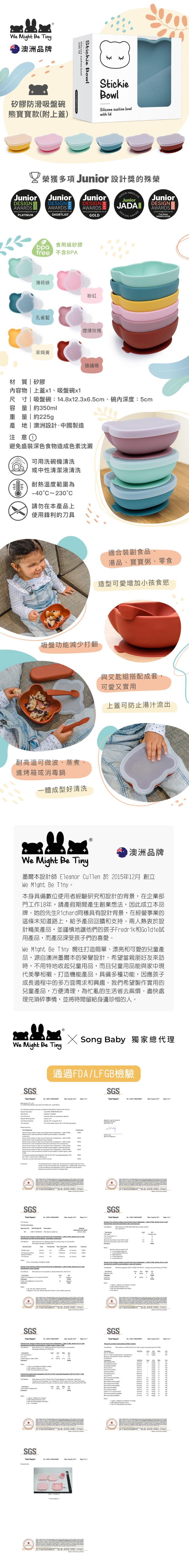 (複製)新加坡bopomofo|動物矽膠冰棒模-小小款4入