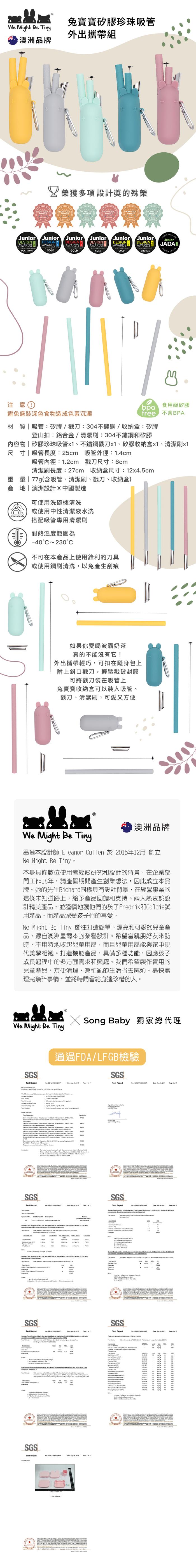 (複製)澳洲We Might Be Tiny 矽膠防滑吸盤碗熊寶寶(附上蓋) 六色可選