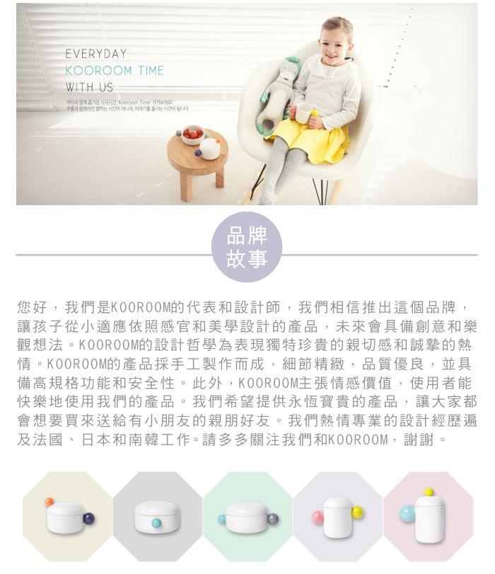 (複製)韓國 KOOROOM 兒童圍裙-兔兔LuLu