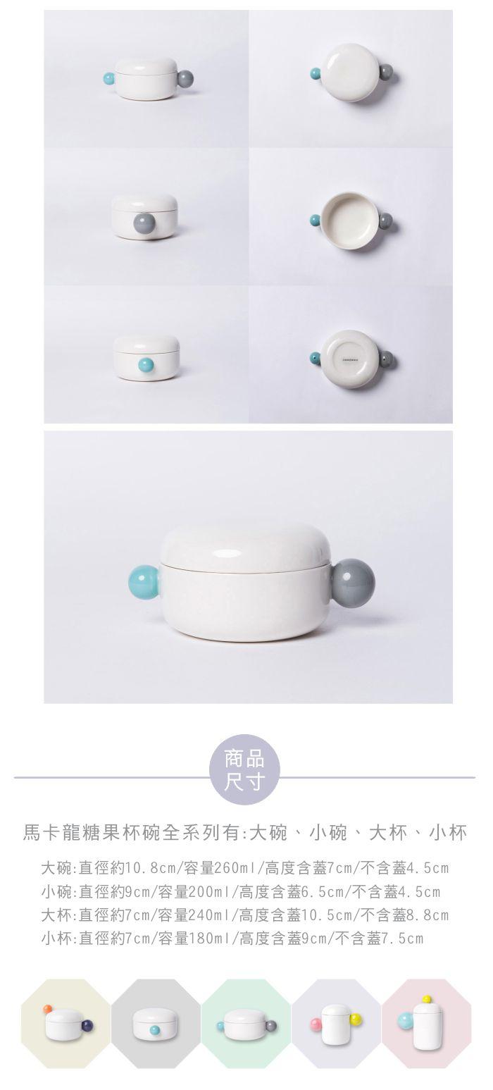 韓國 KOOROOM|馬卡龍糖果碗(大)
