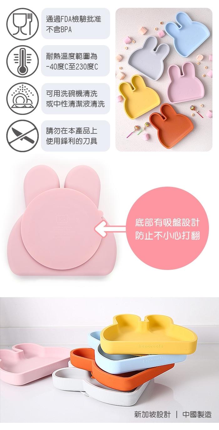 (複製)新加坡bopomofo|兔兔矽膠餐盤-鳳梨香蕉