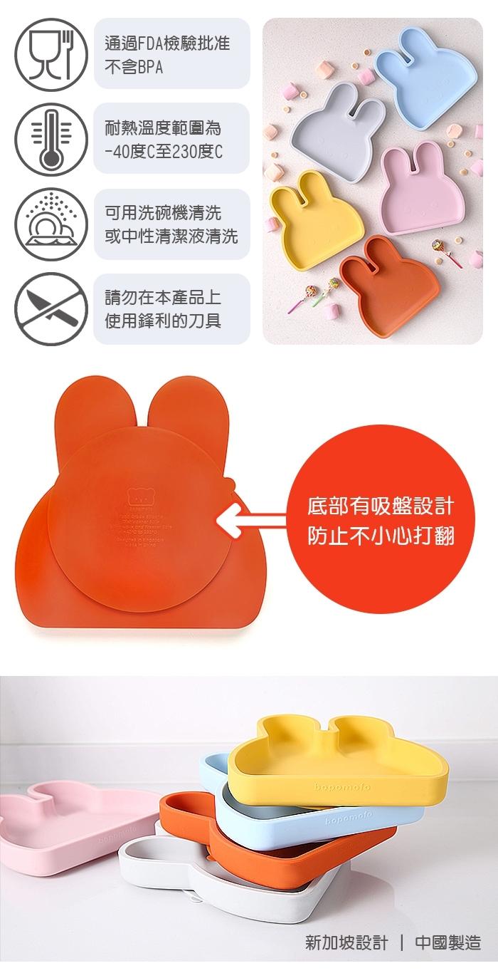 (複製)新加坡bopomofo|兔兔矽膠餐盤-草莓奶昔