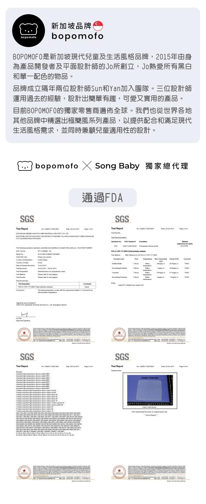 (複製)新加坡bopomofo|兔兔矽膠餐盤-南瓜起司