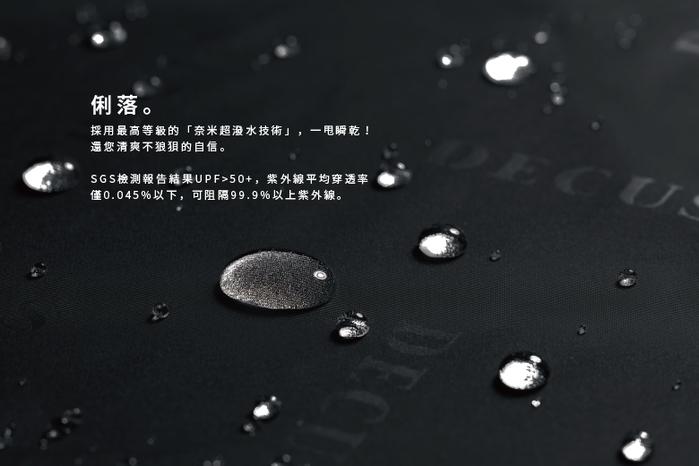 (複製)DECUS | 時尚仕幔傘(深邃藍)