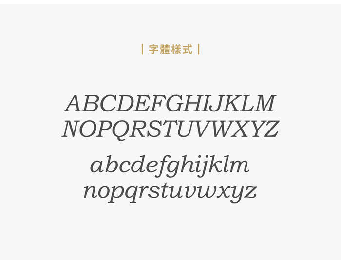 DECUS│POCKET AUTO 時尚仕幔自動傘-客製電繡文字款