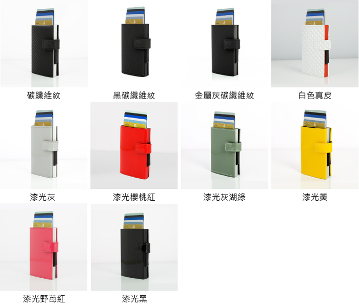 ÖGON|Cascade Wallet SNAP RFID 安全防盜環扣真皮三摺錢包