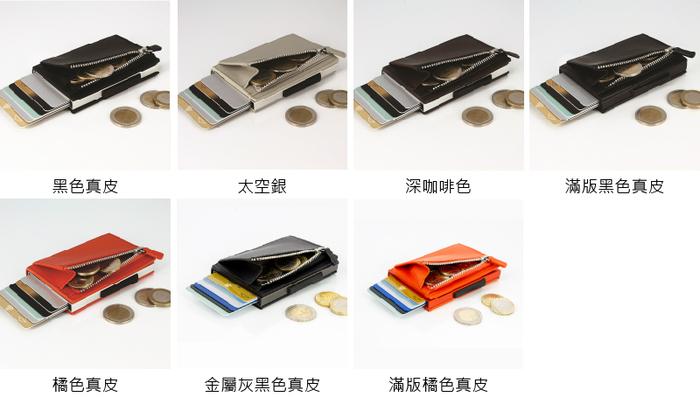 ÖGON|Cascade Zipper Wallet RFID 安全防盜真皮拉鍊三摺錢包