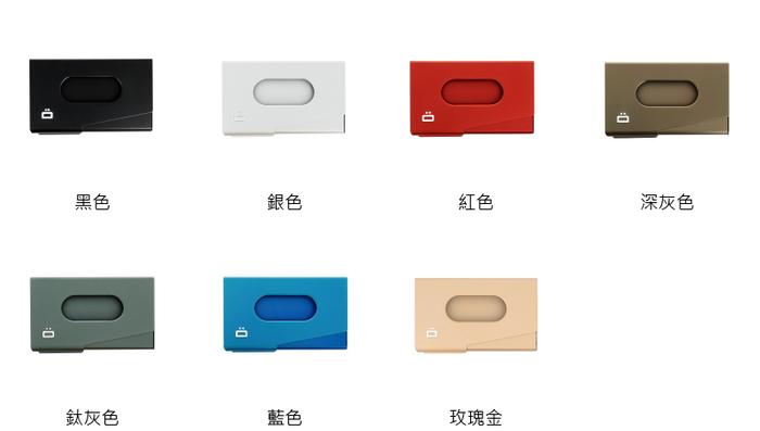ÖGON|One-Touch RFID安全防盜名片夾