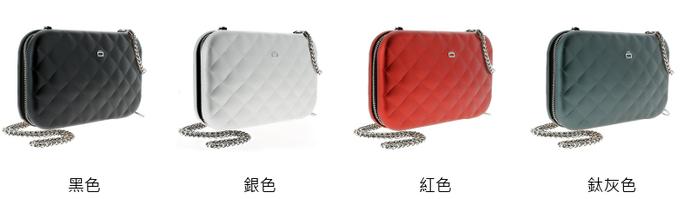 ÖGON|Quilted Lady Bag RFID安全防盜菱格紋女用包-色任選
