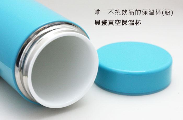 (複製)SMF│貝瓷真空保溫杯( 緋櫻紅 250ml 胖胖杯系列) 送可愛束口袋