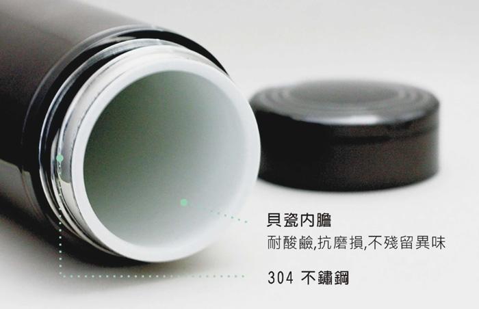 (複製)SMF│貝瓷真空保溫杯(天空藍 250ml 胖胖杯系列) 送可愛束口袋