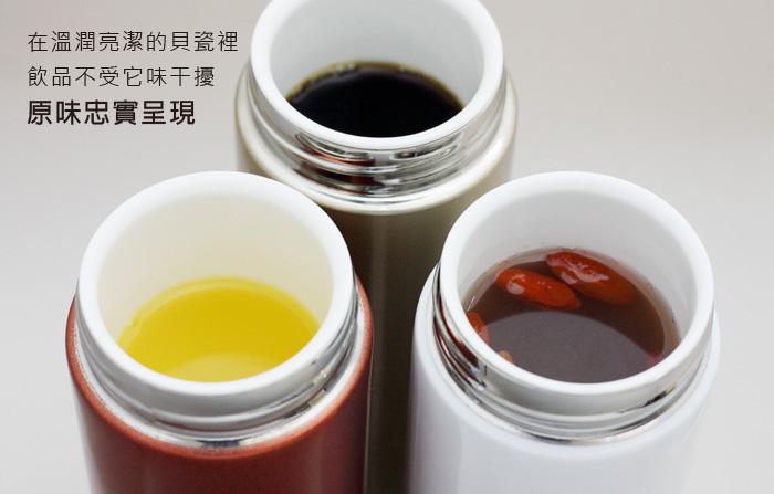 (複製)SMF│貝瓷真空保溫杯 (黑金色 260ml 尊爵系列)