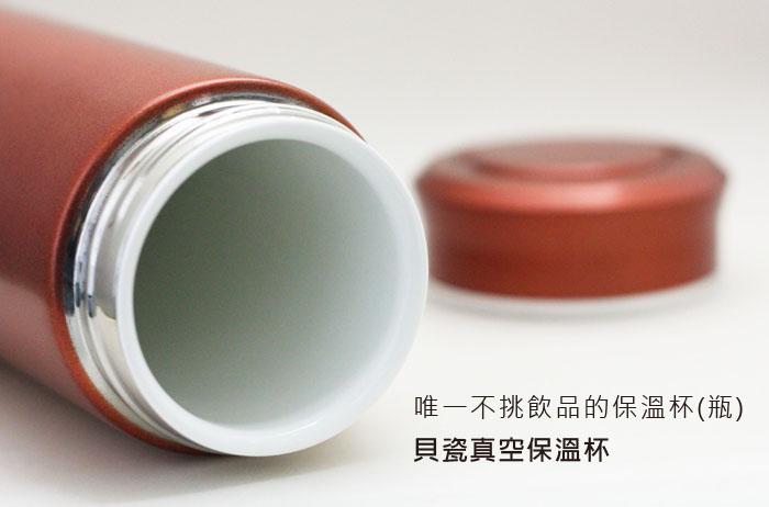 (複製)SMF│貝瓷真空保溫杯 (白色 260ml 咖啡隨行杯)