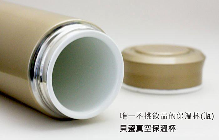(複製)SMF│貝瓷真空保溫杯 (富貴紅 260ml 咖啡隨行杯)
