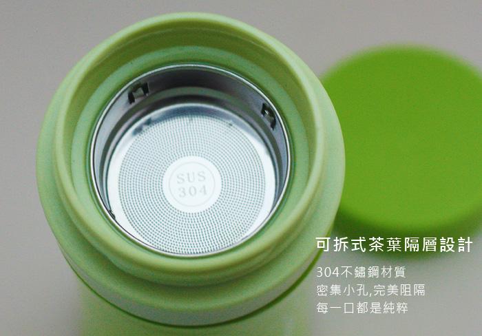 (複製)SMF│貝瓷真空保溫杯 (璀燦金 300ml 雙層系列)